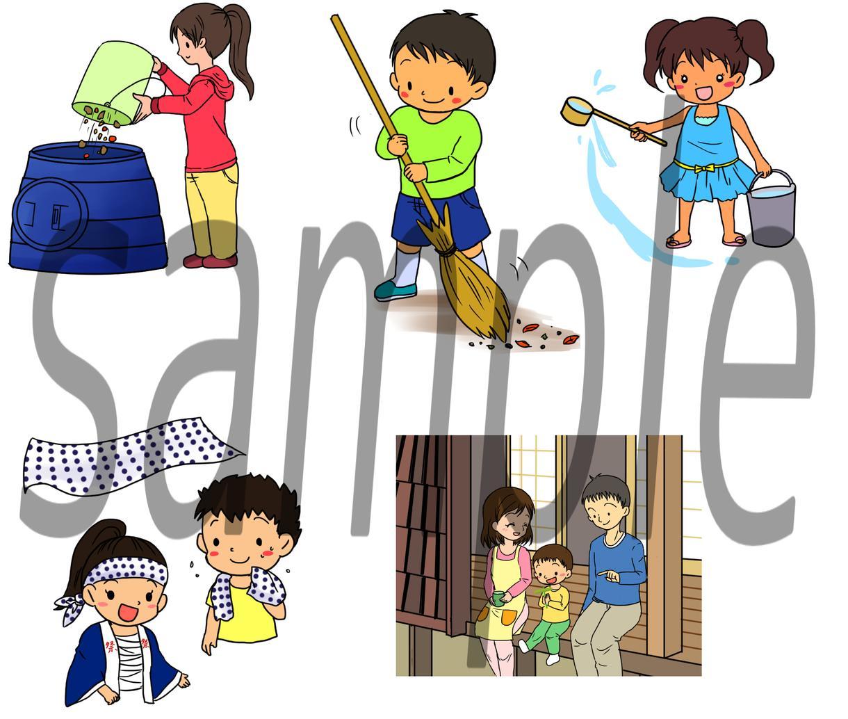 学校などで使えるイラストカットお描きします おたよりやHPなどのワンポイントにぜひ! イメージ1
