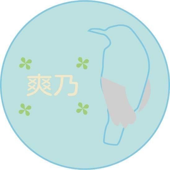 要望に沿ったロゴ作成をします ココロを込めたロゴ作成をいたします。あなただけのロゴに!