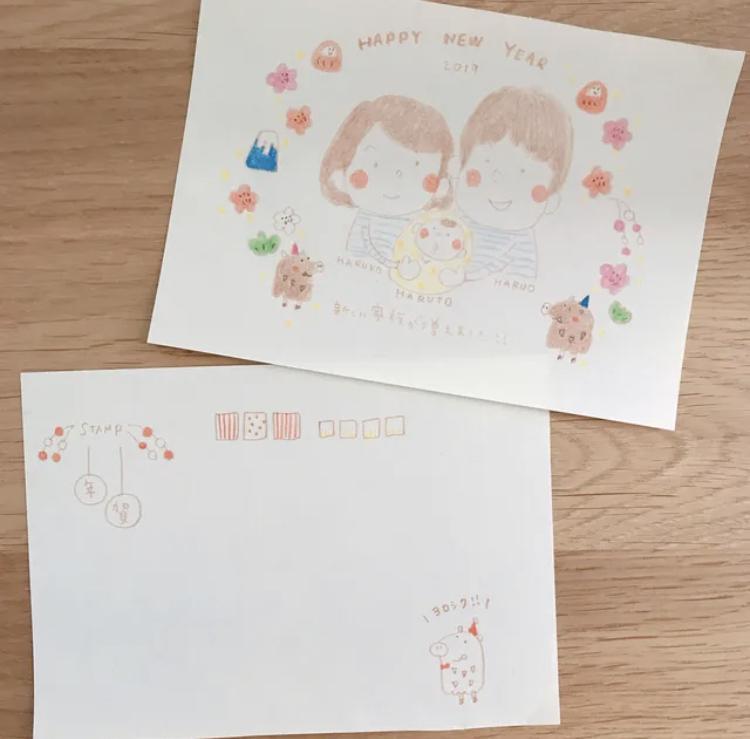 オリジナル年賀状お作りします 令和初の年賀状は誰ともかぶらないほっこり温かいデザインを!