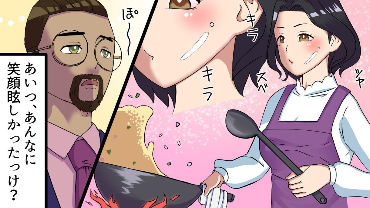 1コマ2000円/YouTube漫画制作します YouTube広告、漫画動画などに! イメージ1