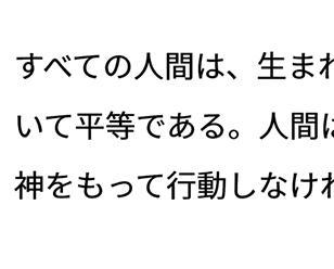 ホームページを「美しい日本語フォント」に変えます ホームページのデザインがいまいちパッとしない…!という方へ