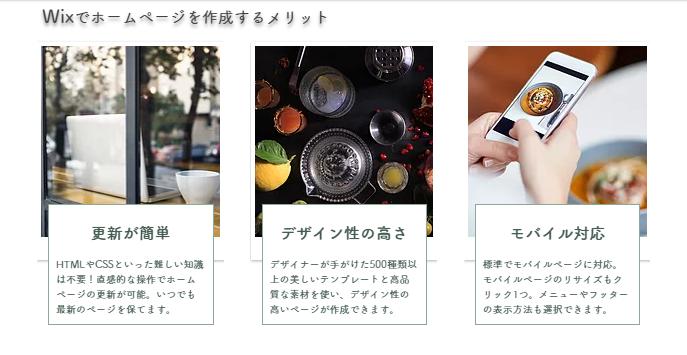 限定特別価格!『Wix ホームページ』作ります 男女デザイナーで幅広いデザインに対応!簡単更新|スマホ対応