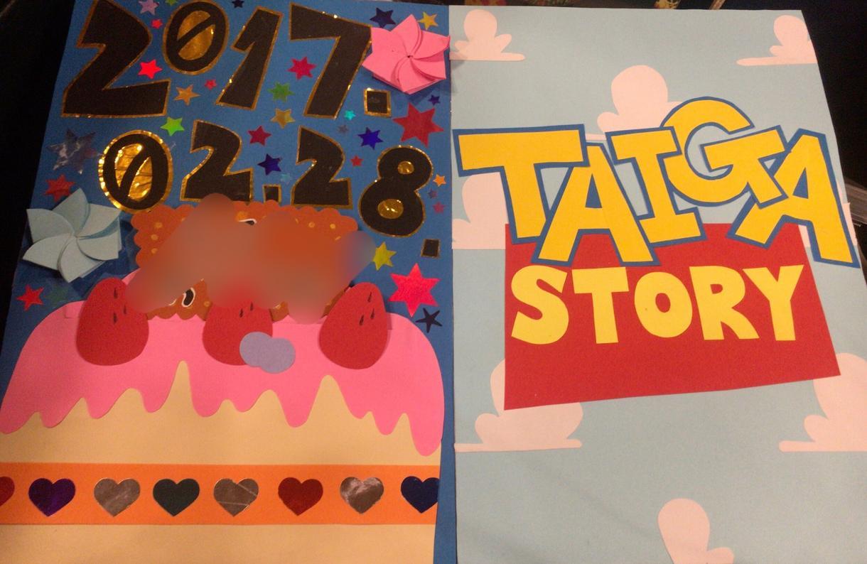 メッセージカード、バースデーカード等製作致します お子様、お友達にお祝いカード、誕生日カード等製作致します!