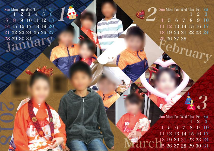 写真を使ってオリジナルカレンダー作ります 写真を使ってオリジナルカレンダーを作りませんか?