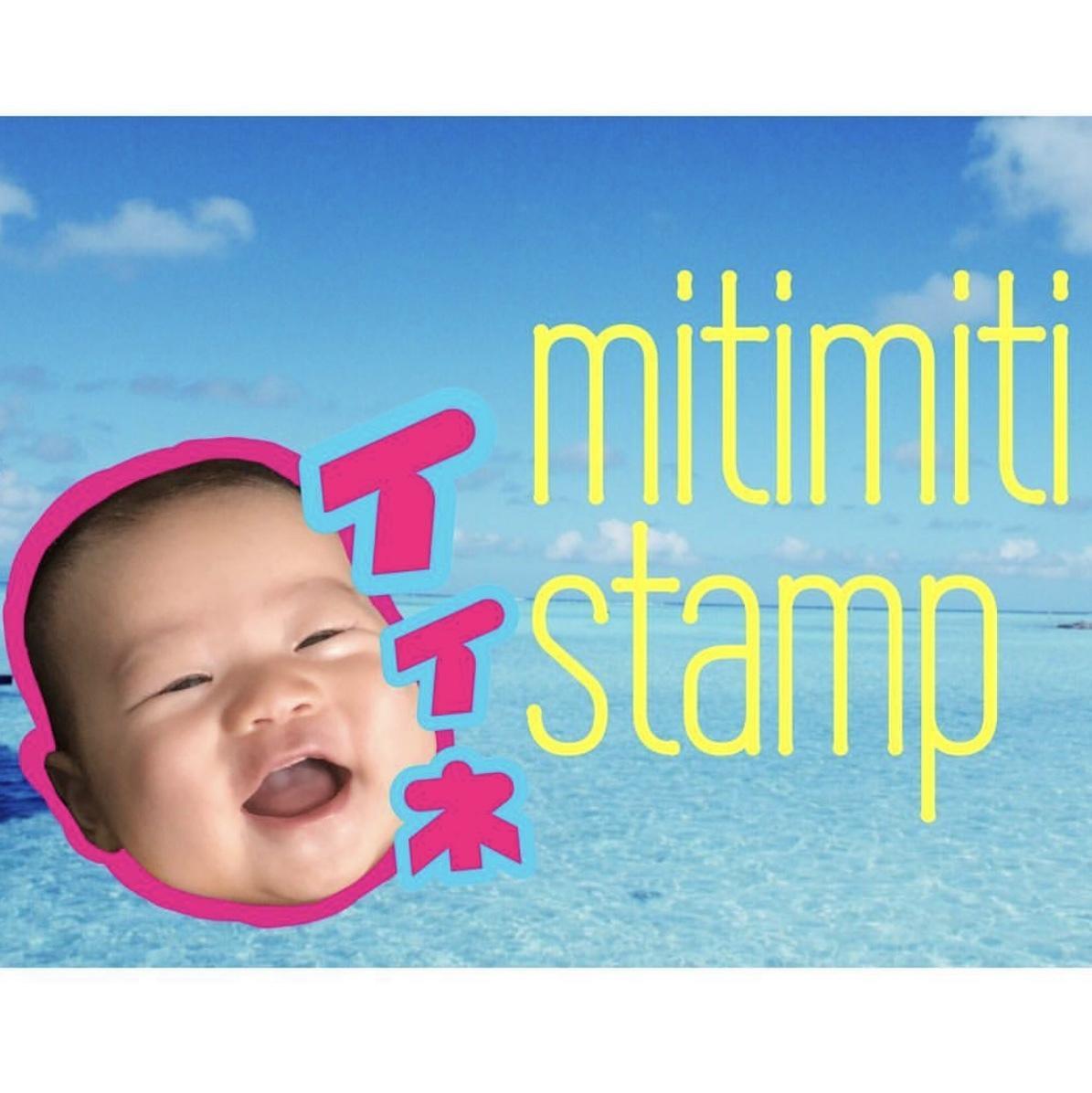 限定増税企画!16個3000円〜お作りします お子様のお写真でオリジナルのLINEスタンプ!