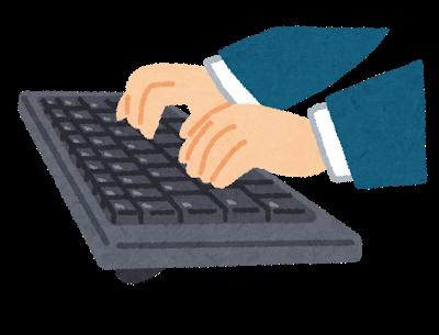 Word・Excelのデータ入力のお手伝いをします !今までの事務経験を生かしてお手伝いを出来たらと思います! イメージ1