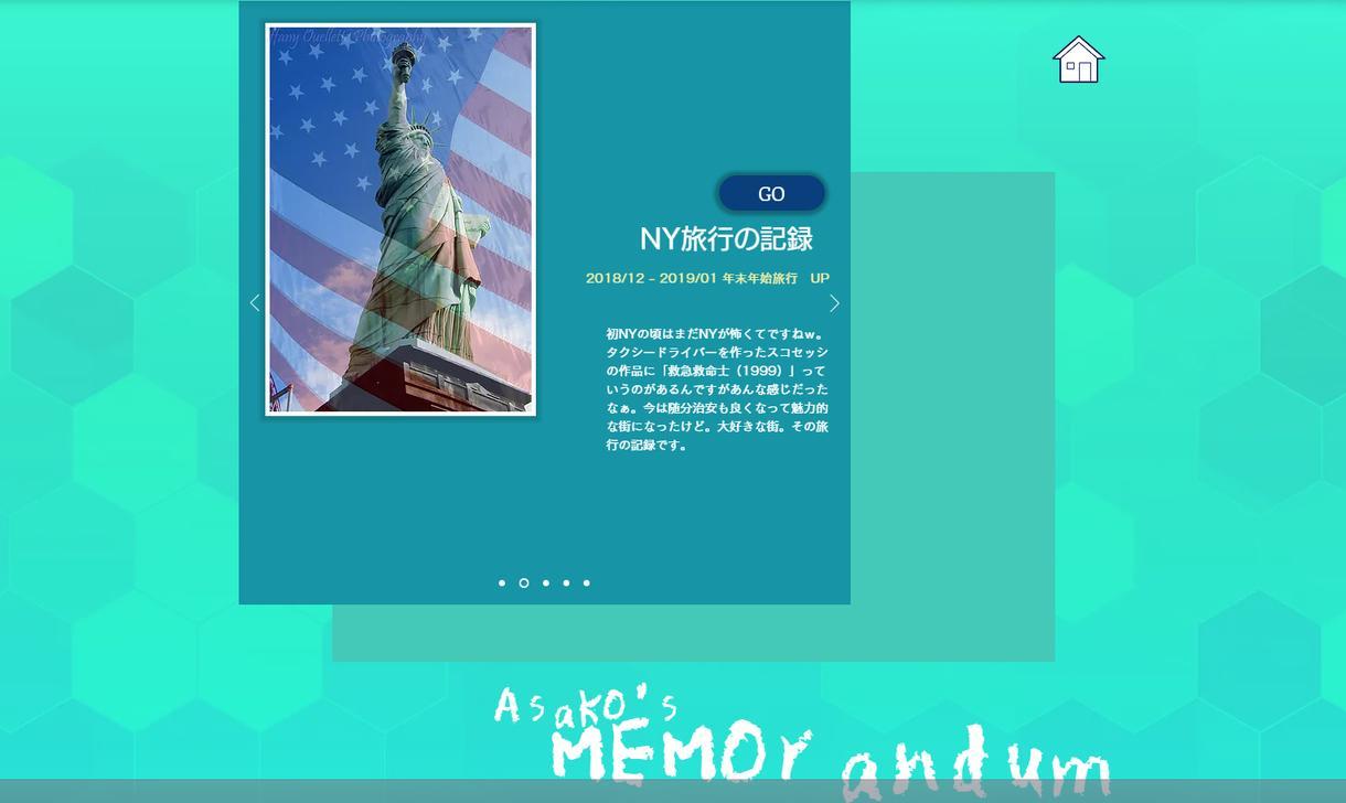 幼・保育園の写真DLサイト/卒園アルバム制作します 個人情報流出を防ぐロックサイトの制作と卒園アルバムのパック