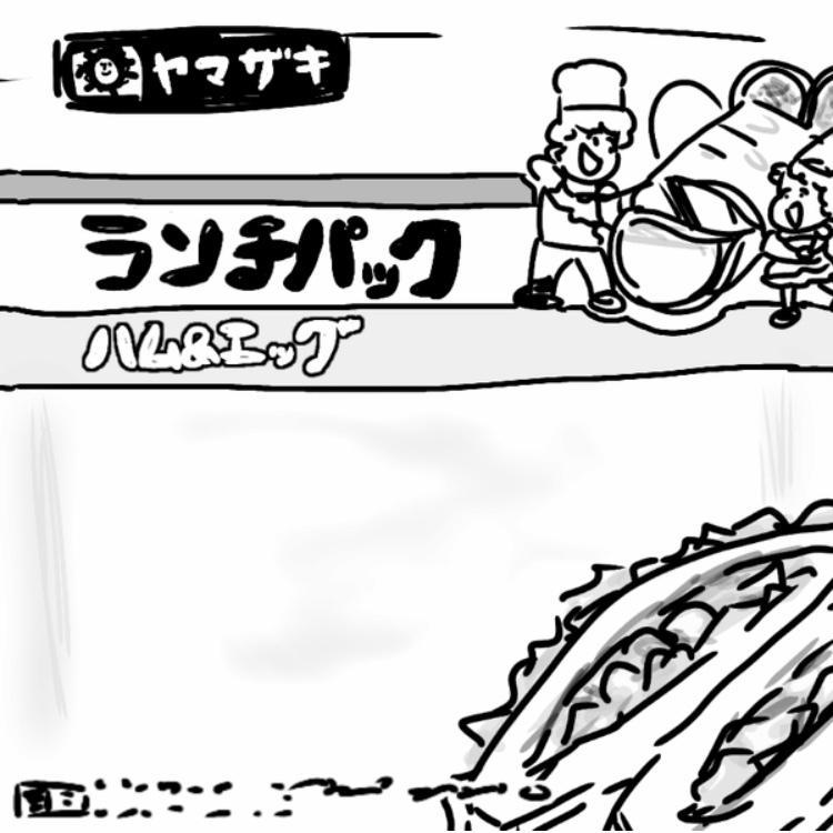 Twitterのアイコンや実録漫画など描きます アニメのキャラなどもOKです!
