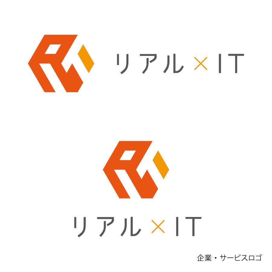 ロゴデザイン承ります あなたのビジネスをロゴ化してアピールしましょう