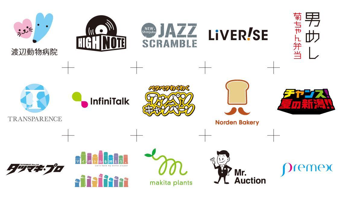 AI無料、著作権込でプロ品質のロゴを制作します 企業、店舗等のロゴをハイクオリティでご提供!