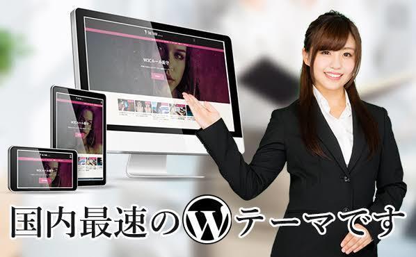 サーバー代無料!ブログ・アフィリサイトを製作します 【WordPress】SEO対策◎SNS連携◎ページ作成代行