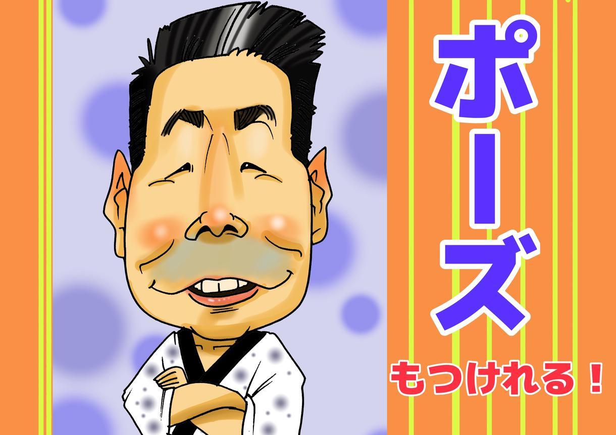 ビジネス用、名刺に最適な【似顔絵】お描きします ビジネス!SNS!アイコン!プロフィール!プレゼント!