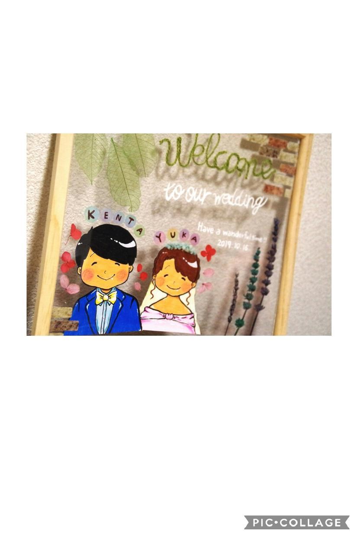 温かみのあるウェルカムボードを作成致します 2人の大切な結婚式に。友人のプレゼントに。