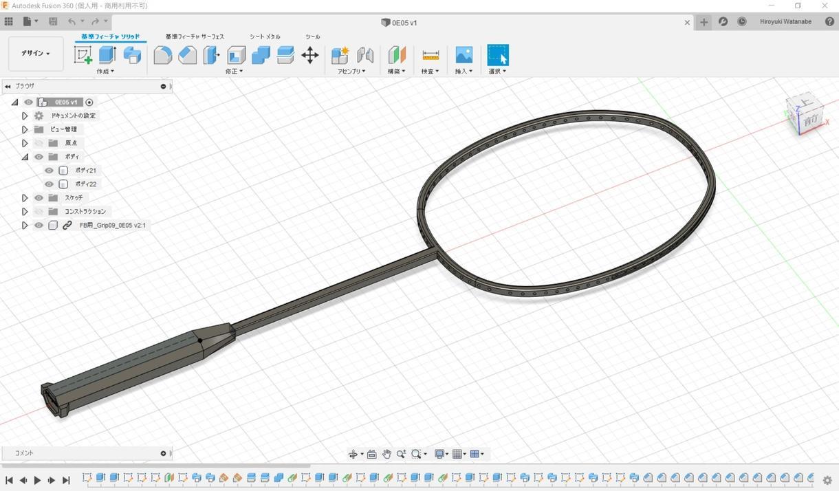 3Dプリンターで造形します 納得いくまで何度でもお付き合いさせてください イメージ1