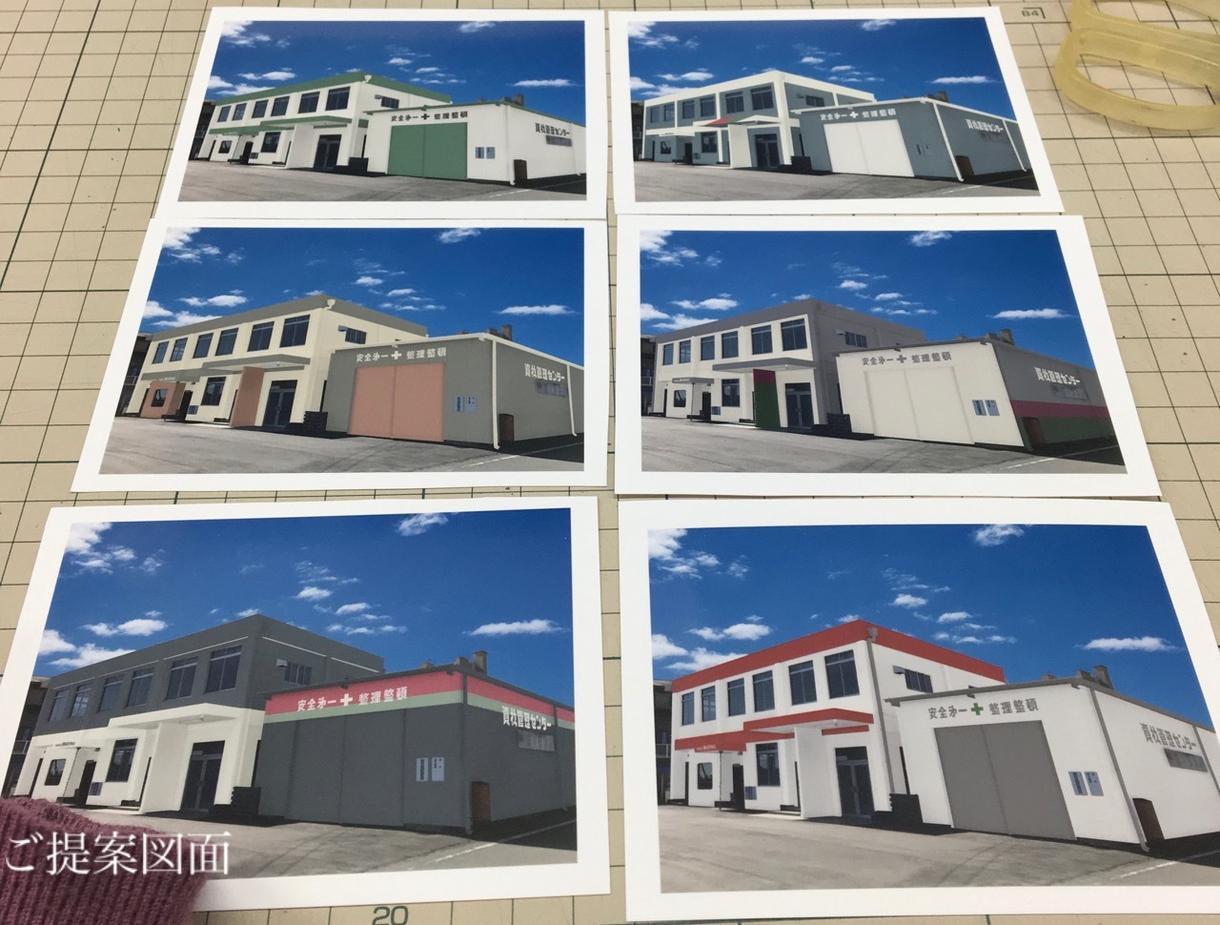 お家の塗り替え、カラーシュミレーションします カラーコーディネーター資格保有者が作成いたします。