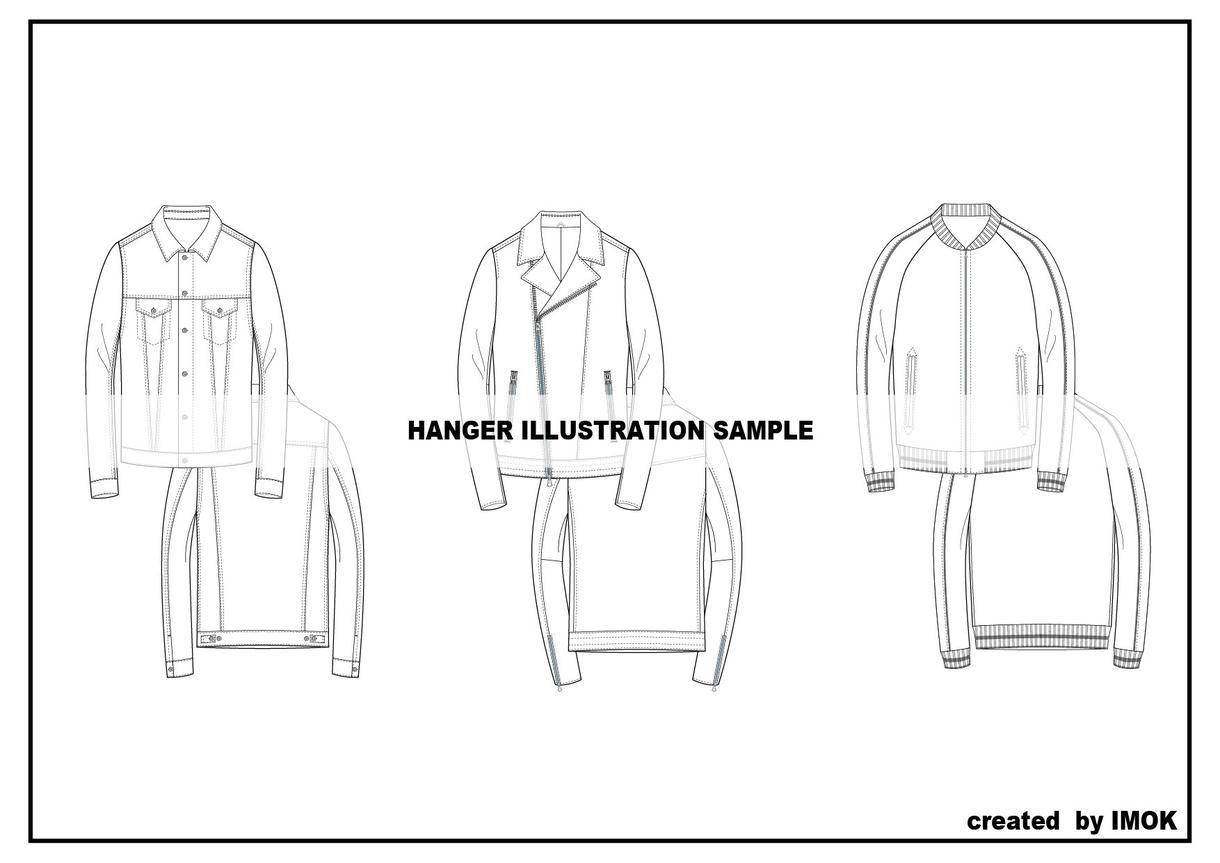 ハンガーイラスト描きます 現役デザイナーが描くハンガーイラスト イメージ1