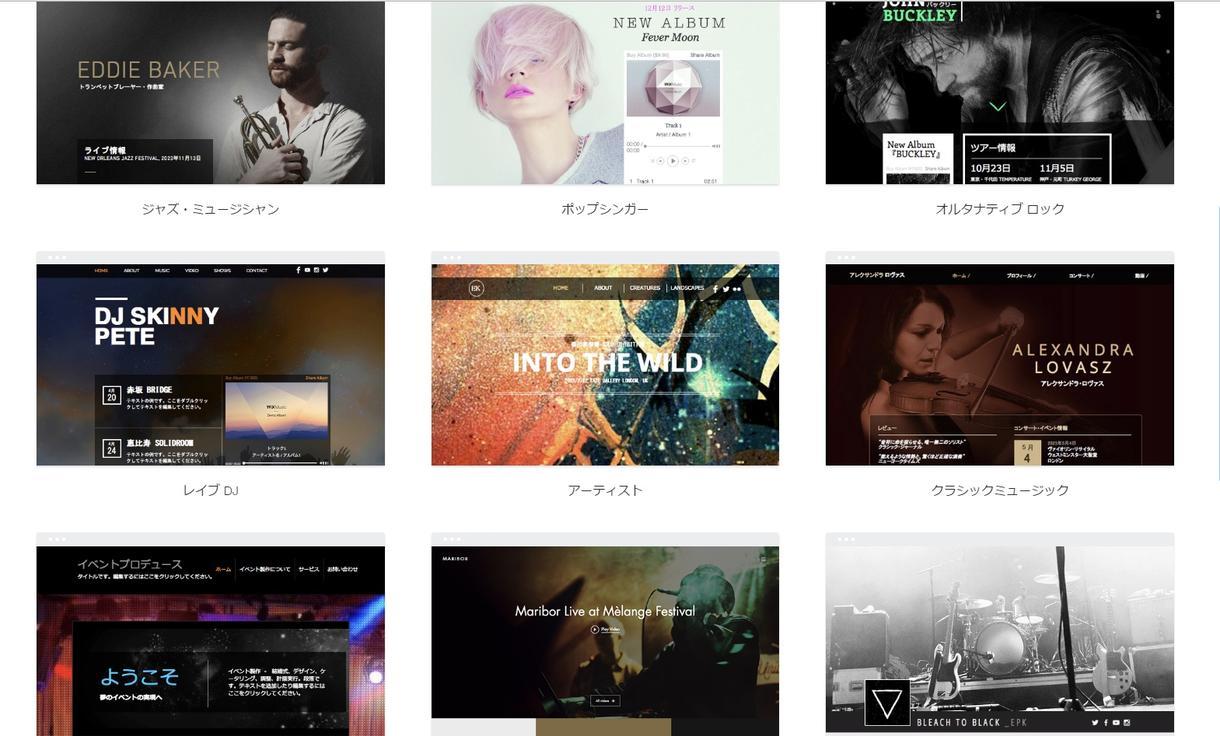 あなたのホームページ制作代行します バンド、音楽グループのオリジナル曲を世界中に配信します。