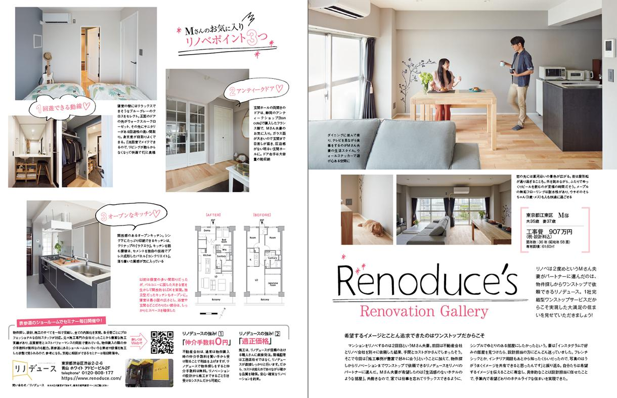 カタログ、パンフ、雑誌書籍などデザインします。ます 分かりやすく伝えられるデザインがモットーです。