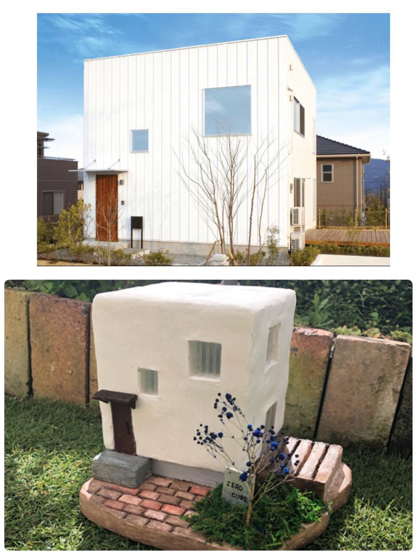 モルタルデコでミニチュアハウス作ります 模型とは違う温かみのある仕上がりです。 イメージ1