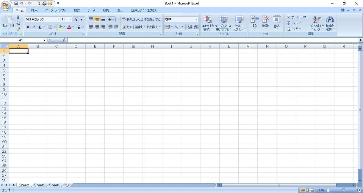 データ入力、グラフ作成します PCの苦手な人、グラフなどの作成が苦手な方のを代行します。 イメージ1