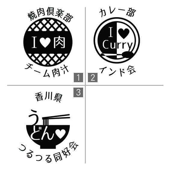グループLINEの画像にピッタリ★ハンコ風アイコン★500円★友達との趣味に♪