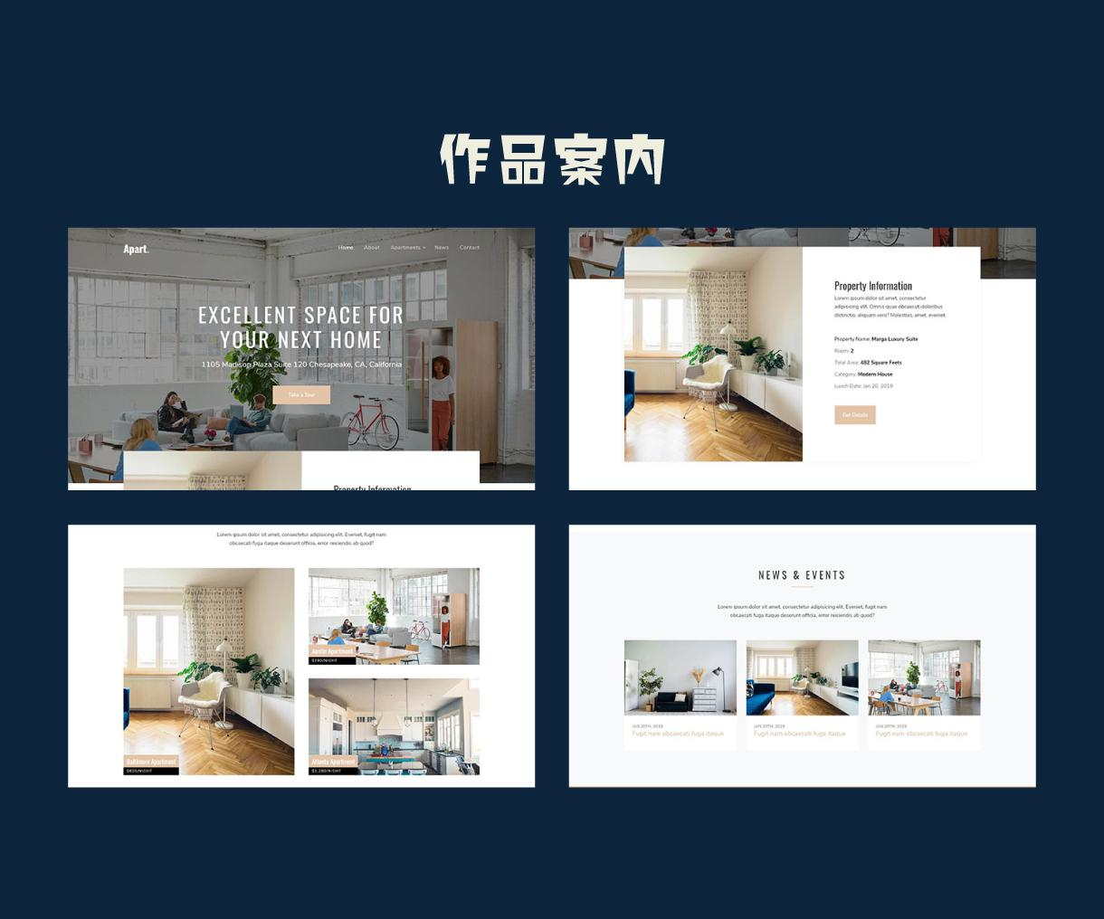 初心者向け!楽々更新できる本格ホームページ作ります 難しい設定を全てします。あなたは、簡単な更新作業をするだけ♪