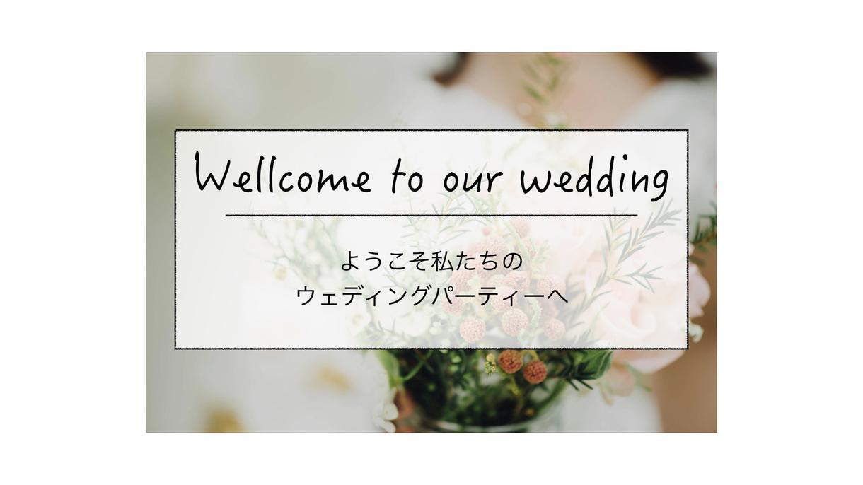 カップルで結婚式のオープンニングムービー作ります 低予算でかわいらしくシンプルなムービーを。写真多め!