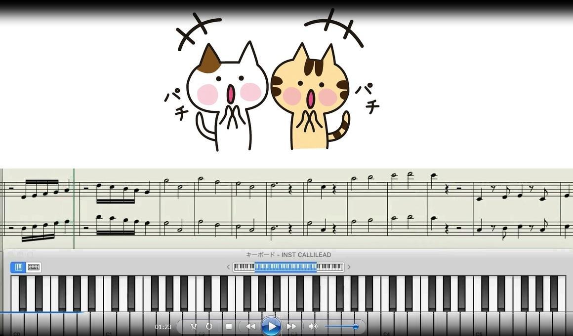 ピアノ初心者レッスン音楽教材を提供します 気軽に始められる!お好きなペースで楽しく学びましょう♪