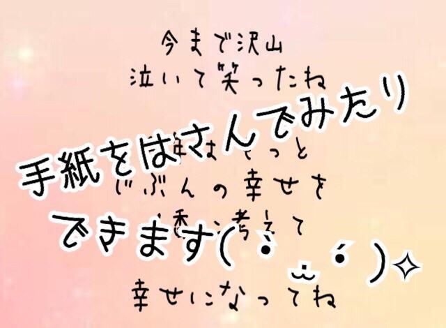 お気に入りの写真でショートムービー作ります(*˘︶˘*).。.:*♡文字入れ可能version