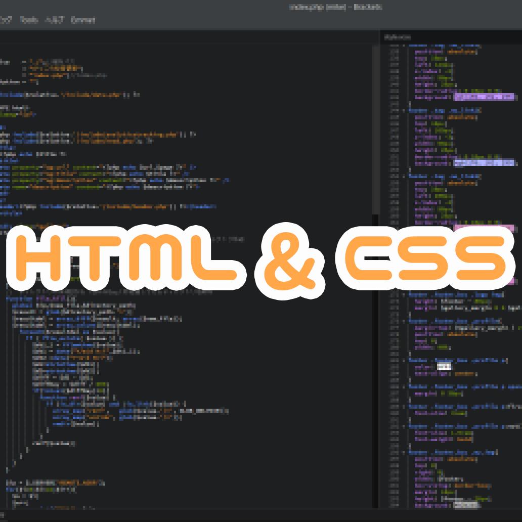 HTML&CSSのお悩み解決までサポートします この人で良かったと思えるような価値ある時間を提供します!