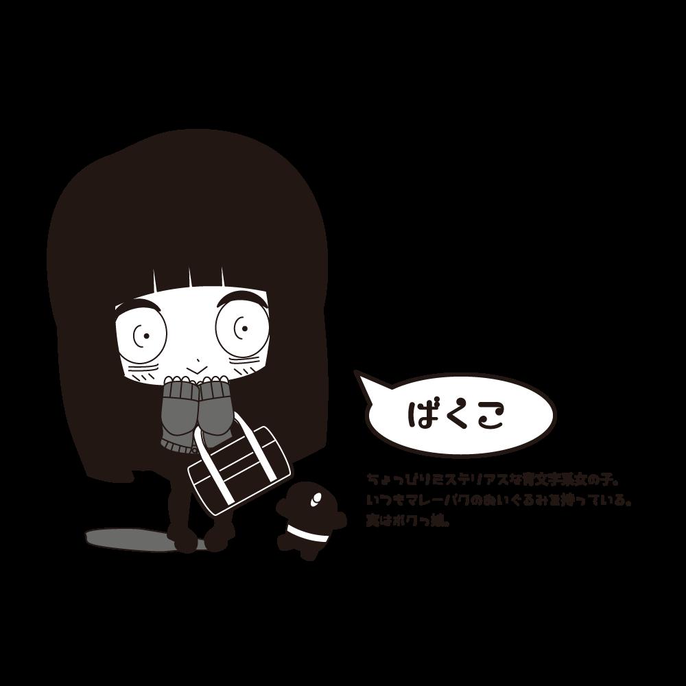 キャラクターを描きます *7つのキーワードでキャラクター制作*