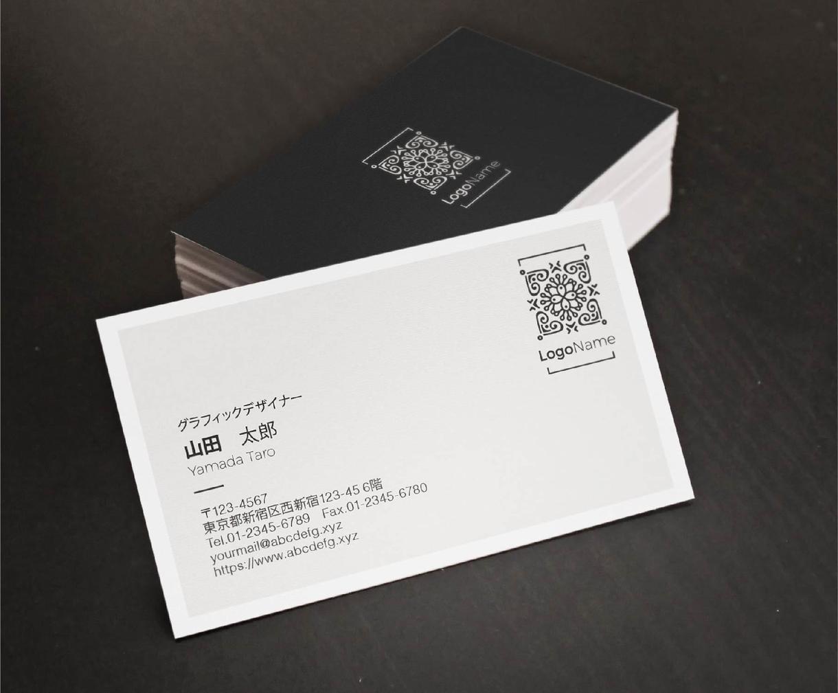 プロのデザイナーが名刺をお作りします 印刷もOK!気軽にオリジナル名刺を作成しませんか?