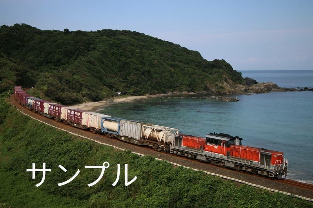 鉄道写真を提供します 鉄道が好きだがなかなか撮影へ行けない。そんな方へ… イメージ1
