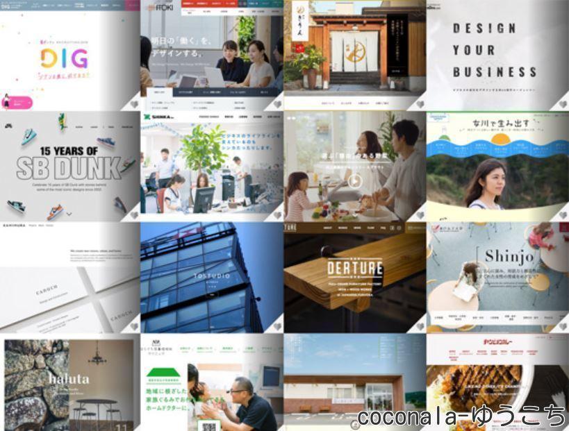 集客できるホームページを制作します 低コストで高品質&美デザインのホームページ(5ページセット)