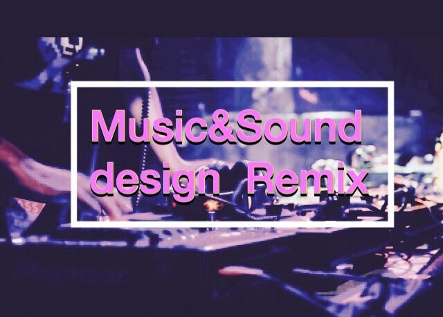 プロが、メドレーやダンス曲、劇BGM編集します 構成編集5箇所以内のシンプルな曲編集です。 イメージ1