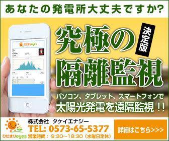 即日納品可能プロデザイナーが各種バナーを作成します 広告バナー・各種バナーを1000円~作成します!