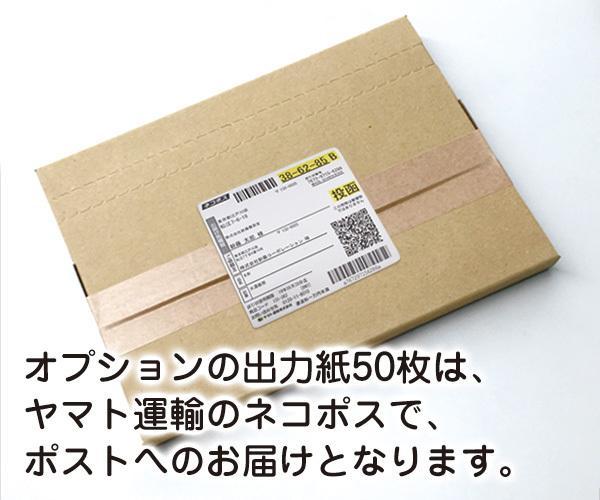 会社deプリント☆片面・A4チラシデータつくります プロのデザインをオフィスでプリント☆経費の節約にオススメ☆