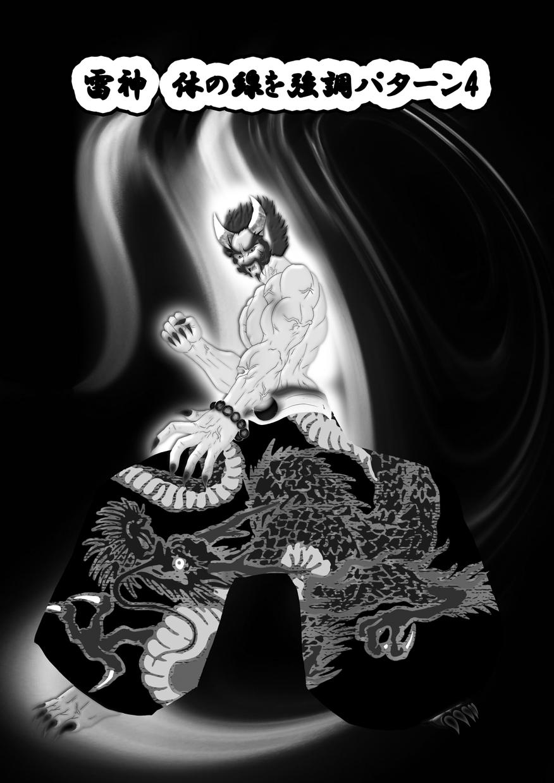 漫画やイラストを白黒・カラー両方対応可能で描きます カラー・モノクロ系のイラストや漫画を描きます。SF系が得意!