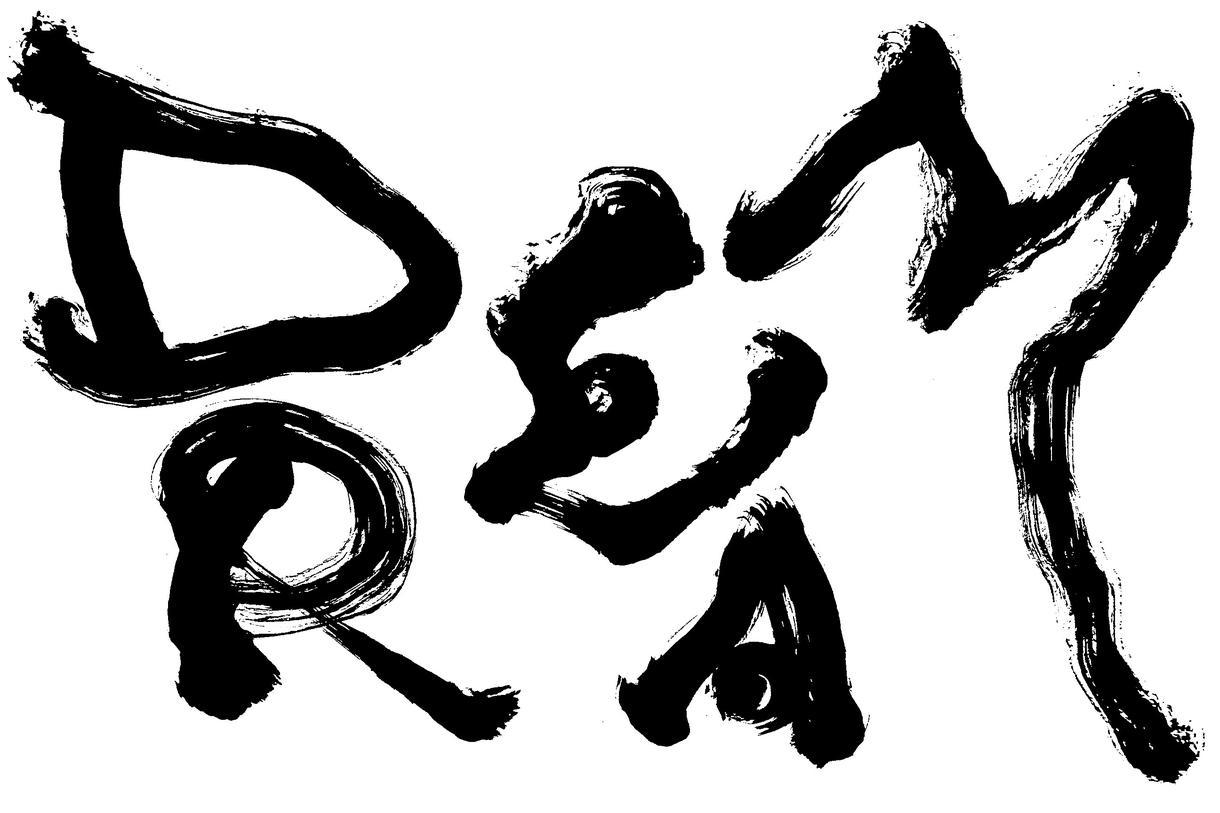 お好きな言葉や文字、お名前などを毛筆で書きます 普通のフォントは使いたくないという方へ(白黒のみ)