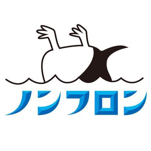 あらゆる業種のロゴデザインを制作します 一目で何のロゴなのか伝わるロゴを制作します