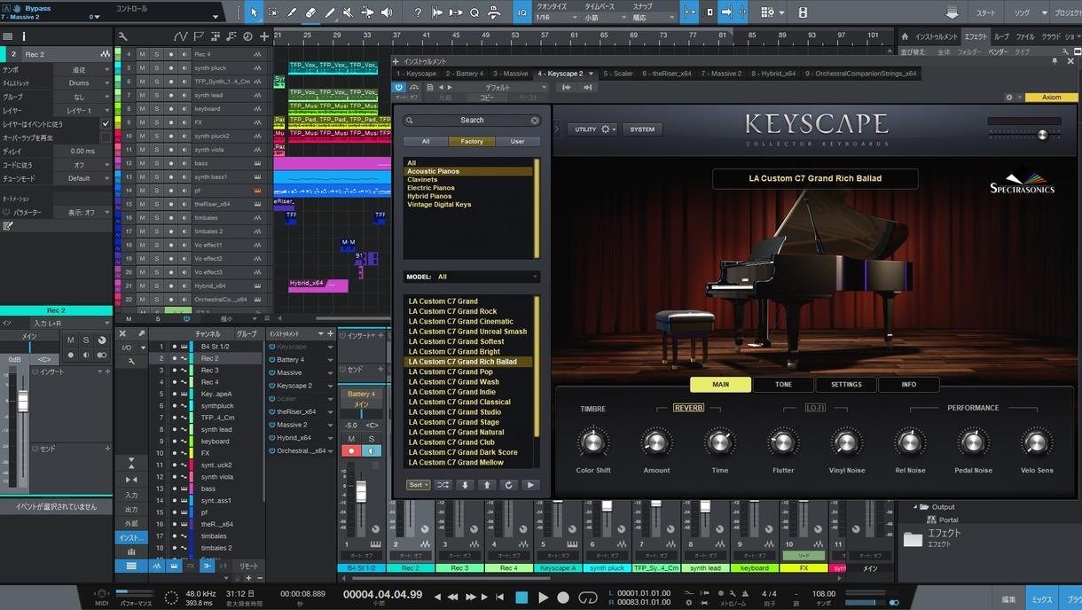 権利譲渡☆楽曲提供☆プロクオリティーで制作します ☆楽器やシンセの音色まで完全プロ仕様で制作します☆