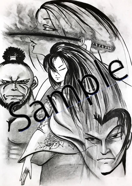 日本ぽい筆風完成済みイラストを3枚売ります 水彩画県コンクール入賞経験を生かし、丁寧に仕上げました^ ^