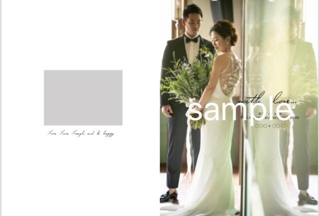 プロフィールブックのデータお譲りします ペーパーアイテムからゲストをおもてなし!最高の結婚式に! イメージ1
