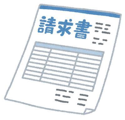 あなたの必要なテンプレート作ります 請求書、見積書、納品書等、書式が必要な場合はご相談ください イメージ1
