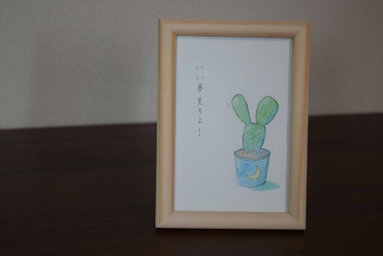 かわいい植物と、言葉のイラストを描きます 疲れた時、考え事をしている時は緑に触れて癒されましょう