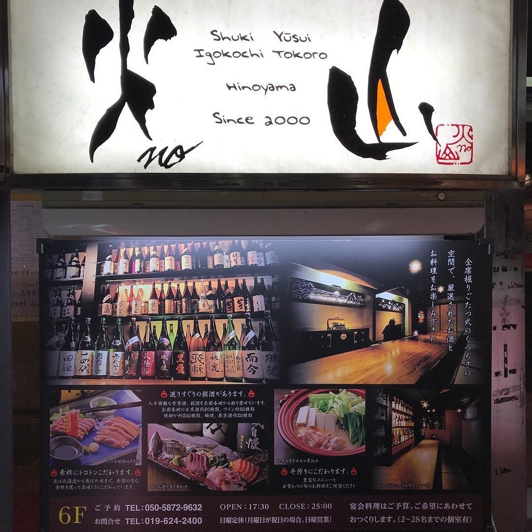 看板やポスター、チラシ、POPデザイン承ります ★飲食店や美容院を経営されてる方!目を引くデザイン承ります