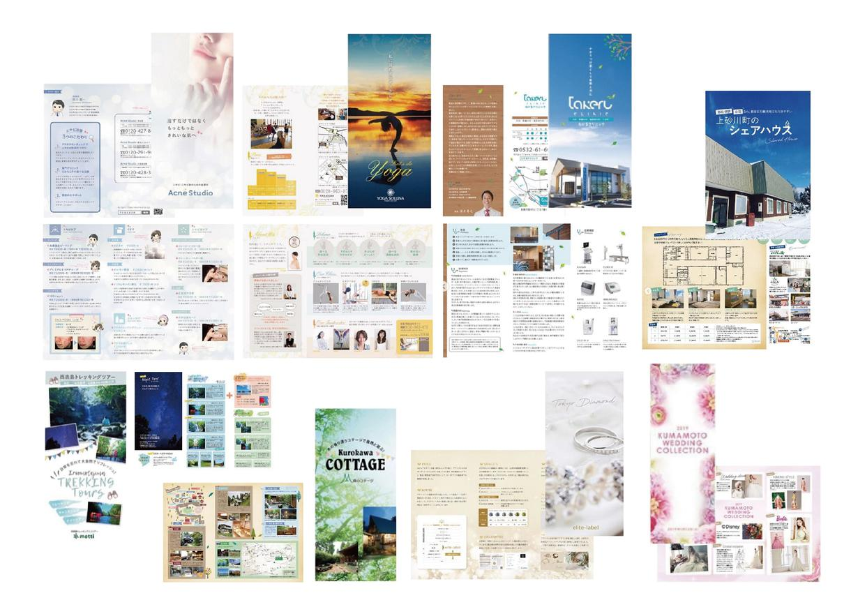 女性プロデザイナーがチラシ・折パンフ制作致します 長年の経験をいかしてお客様の想いを広告にします