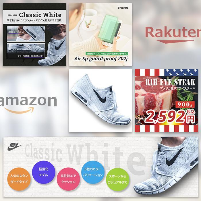 Amazonの商品紹介画像をセットで作成します 売るための画像を作成!1ページ分まるごとお任せください