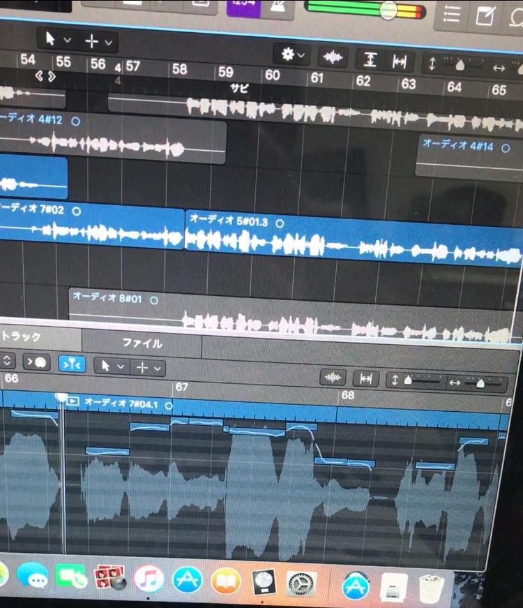 歌ってみたなどのMIXします 格安です!Logic Pro Xを使います!