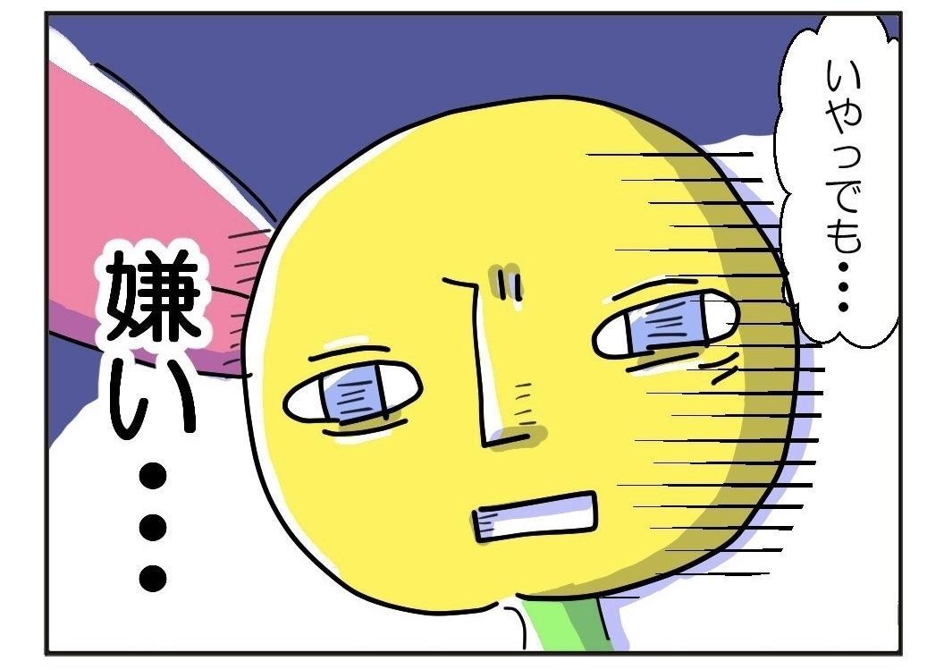 キモ可愛い☆キャラクターの漫画お描きします 1コマ500円以下!!個性的なキャラクターの漫画描きます! イメージ1